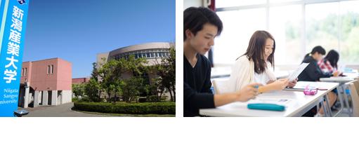 新潟産業大学古本募金